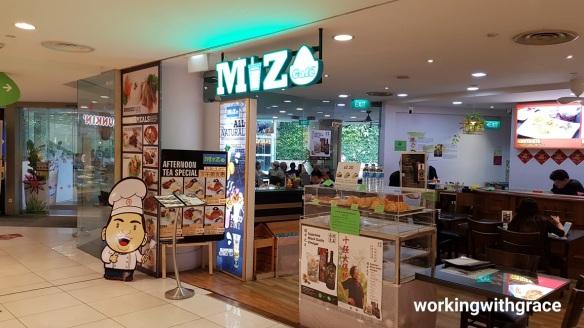 city square mall mizu cafe