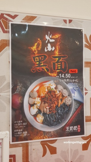 grandma ong black noodles