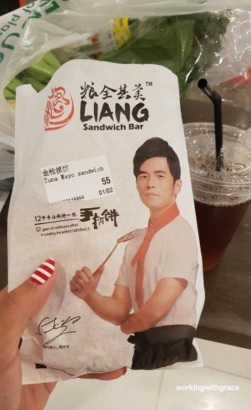 liang sandwich bar singapore