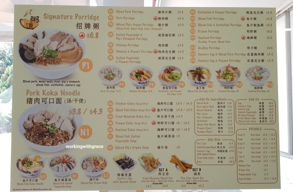 hao zhou dao menu prices