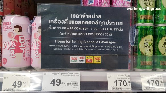 thailand alcohol laws 2020