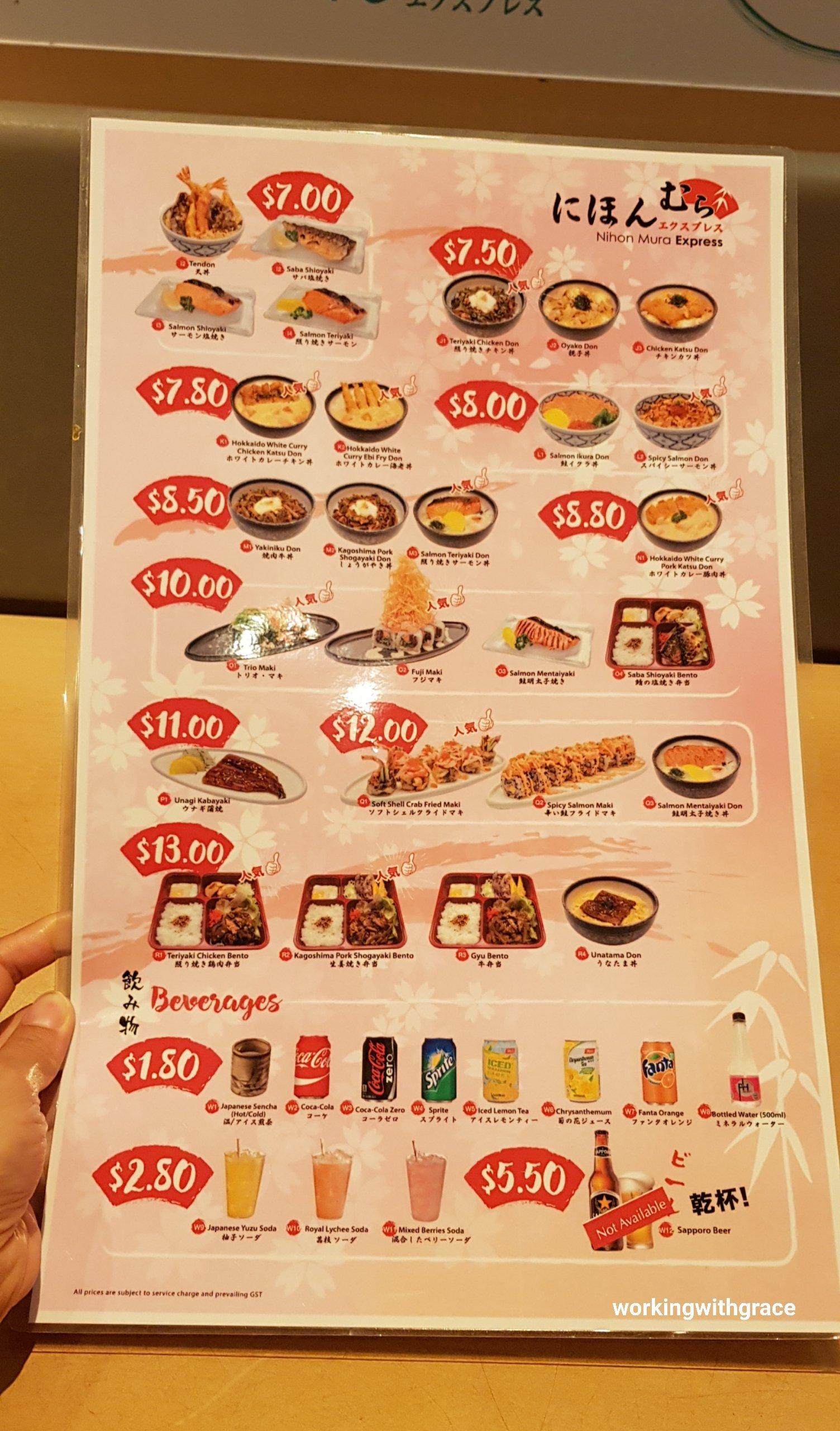 nihon mura express rivervale mall menu