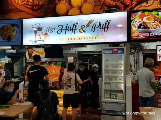 huff and puff food hub