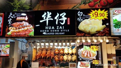food hub hua zai hong kong style roasted delight