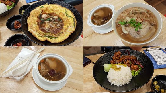 Eat at Taipei SAFRA Toa Payoh