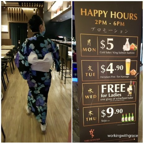 gaku sushi bar happy hour promotion